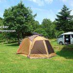 ニセコでいちばん車中泊に適したキャンプ場は、羊蹄山自然公園真狩キャンプ場