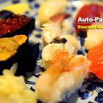 小樽の寿司をコスパで選ぶなら、小樽料理 海月(くらげ)