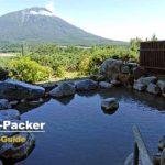 ニセコの車中泊旅行者御用達は、日帰り温泉施設の「まっかり温泉(旧真狩村温泉保養センター)」