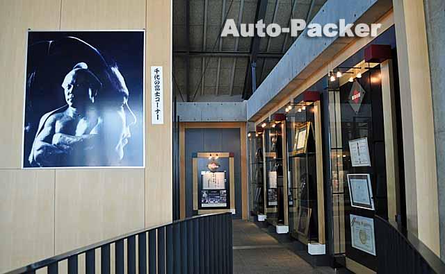 横綱 千代の山・千代の富士記念館