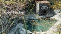 奥飛騨温泉郷の概要と車中泊事情