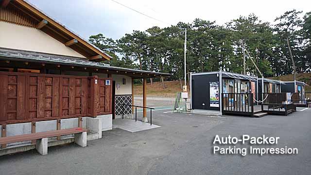 三保松原駐車場のトイレ