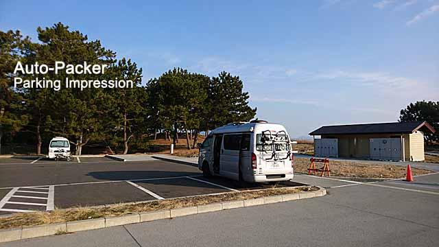 三保松原 新設駐車場