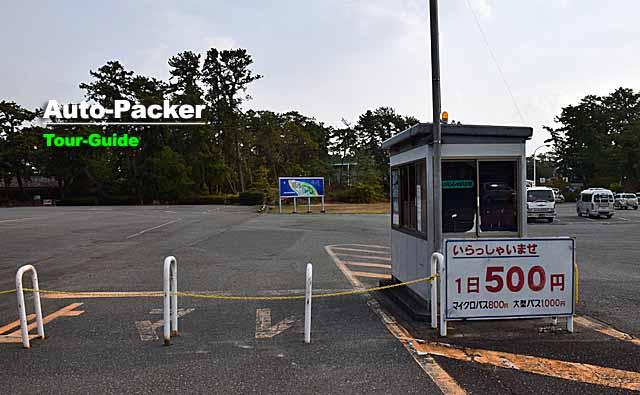 東海大学海洋博物館前の有料駐車場