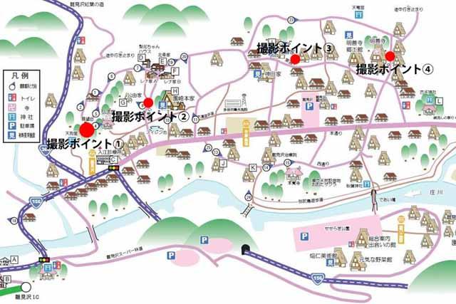 白川郷マップ