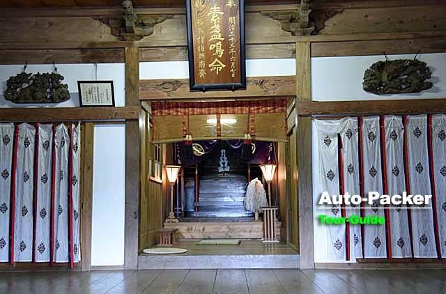 稲取 素戔嗚神社