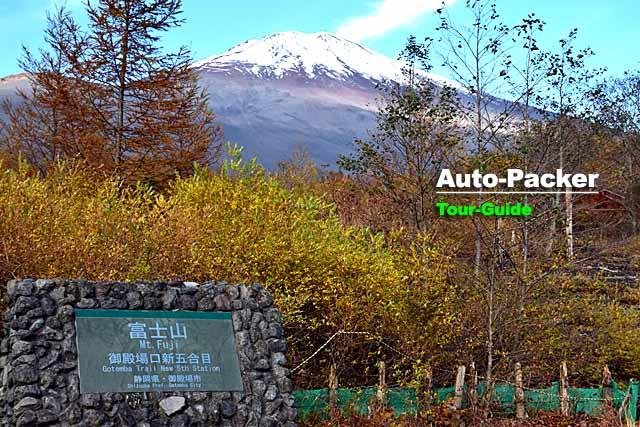 富士山・御殿場口新五合目