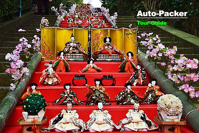 素戔嗚神社の雛段飾り
