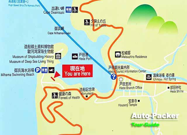 御浜崎周辺マップ