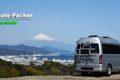 「日本平」は、三保松原を見下ろす富士山眺望の別天地 2020.7更新
