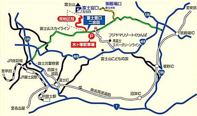 富士山スカイラインマップ
