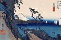 「東海道五十三次」に描かれた原風景が見られる、「薩埵(さった)峠」