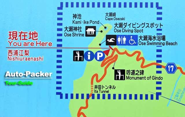 大瀬崎周辺地図