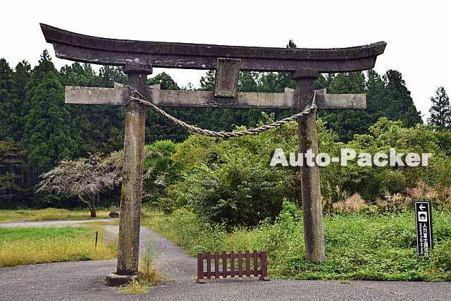 静岡県の世界遺産・富士山 関連記事一覧