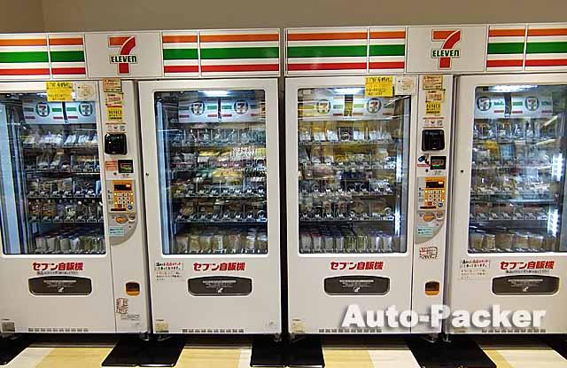 セブン・イレブンの自動販売機