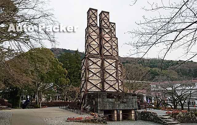 韮崎反射炉
