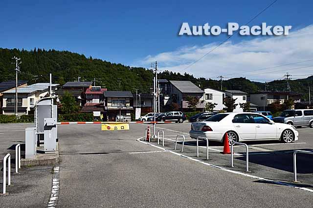 市営天満駐車場
