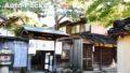 城下町・金沢の「王道」観光スポット ランキング