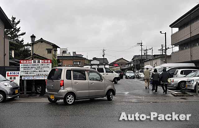 和倉温泉 無料駐車場