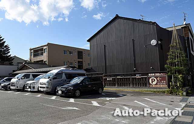 にし茶屋街観光駐車場
