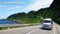 出かける前に知っておきたい、能登半島・車中泊旅行ガイド「ダイジェスト」
