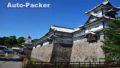 観光客のための、金沢城公園の見どころ&歩き方ガイド