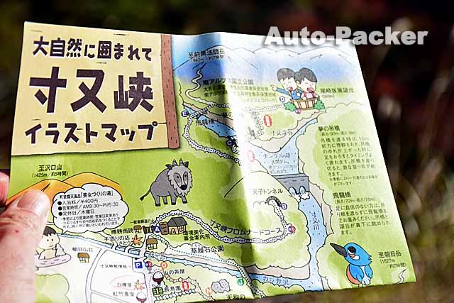 大井川鐵道と寸又峡 関連記事一覧