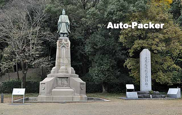 島津斉彬銅像