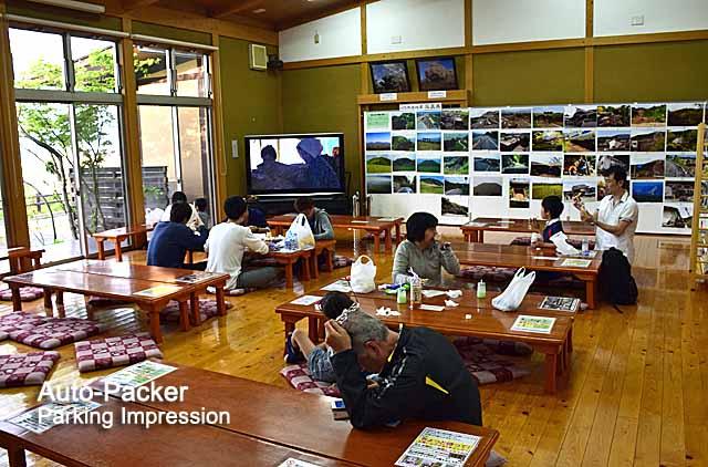 ASO田園空間博物館総合案内所