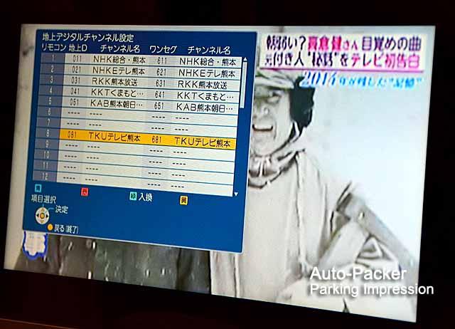 ポータブルテレビ