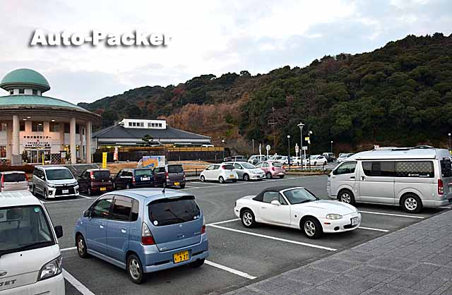道の駅・不知火