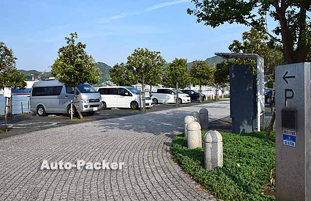 長崎水辺の森公園