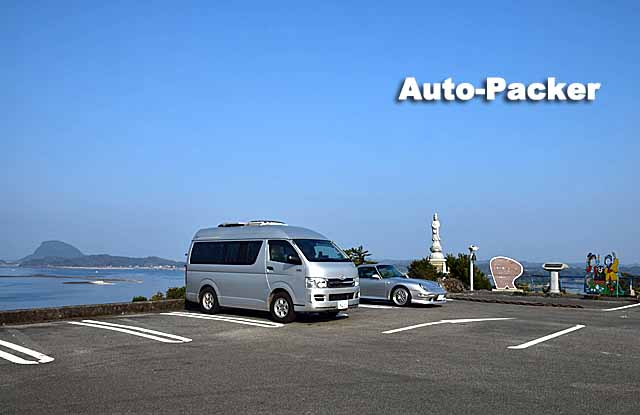 松島展望台