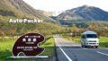 クルマで旅する九州絶景ドライブコース やまなみハイウェイ
