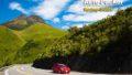 クルマで旅する由布院温泉の概要と車中泊事情