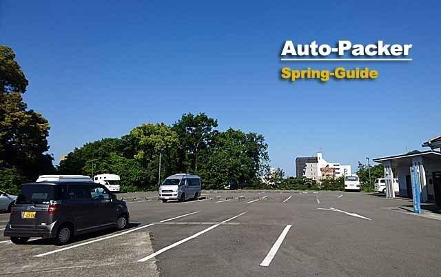 道後温泉 駐車場
