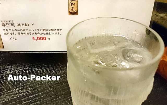 九州のおいしいお酒