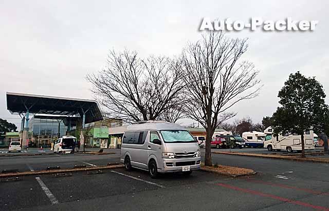 九州の温泉が隣接(併設)する車中泊スポット