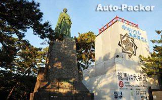 坂本龍馬 桂浜銅像