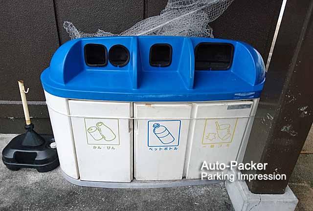 塩津海道あぢかまの里 ゴミ箱