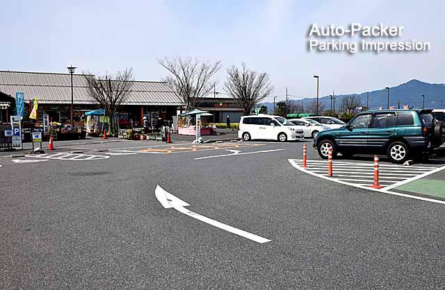 道の駅草津