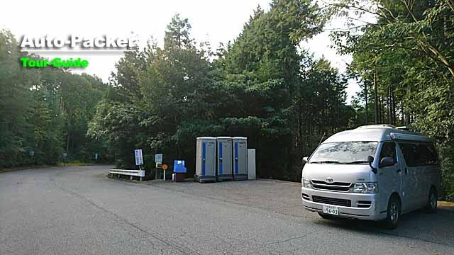 雲海展望台の駐車スペース