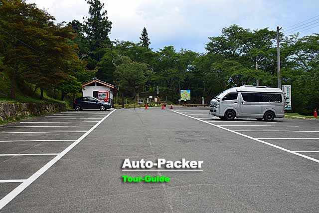 立雲峡の駐車場