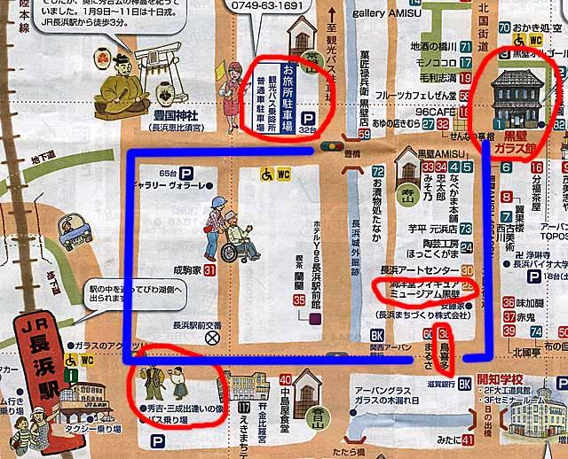 長浜観光マップ