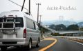 車中泊で行く、淡路島
