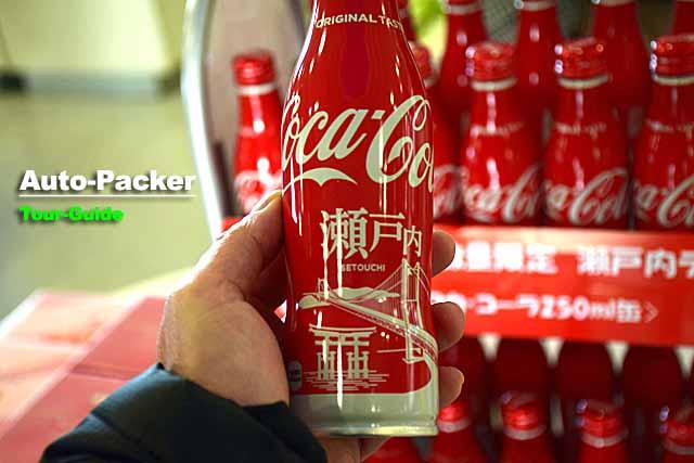 瀬戸内限定 コカ・コーラ