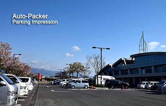 琵琶湖大橋・お米プラザ