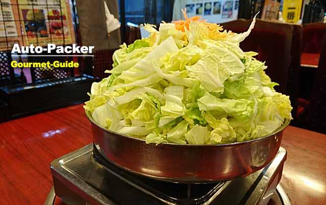 レシピ とり 野菜 みそ