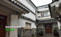 倉敷の「江戸町風情スポット」