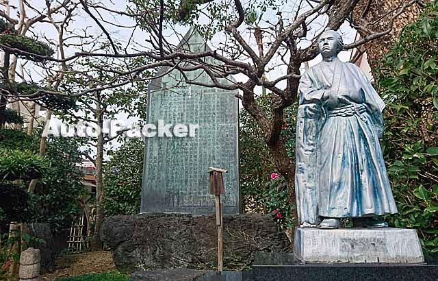 坂本龍馬像 京都